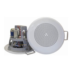 BK-560CR clean room loudspeaker